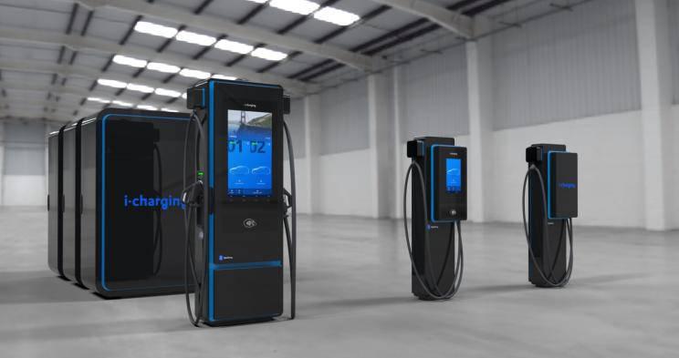 SSC设计-i-charging推蓝莓充电站 功率达600kW