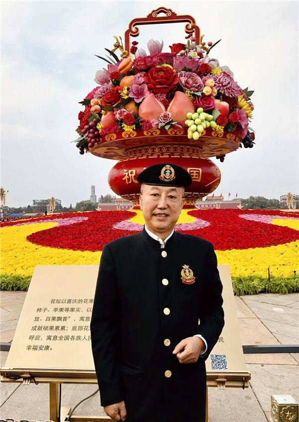 """中国""""十四五""""带给世界更多信心"""