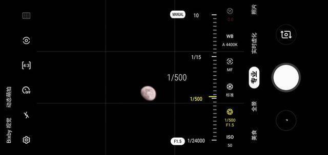 怎么拍月亮更清晰(手机拍月亮参数) 网络快讯 第7张
