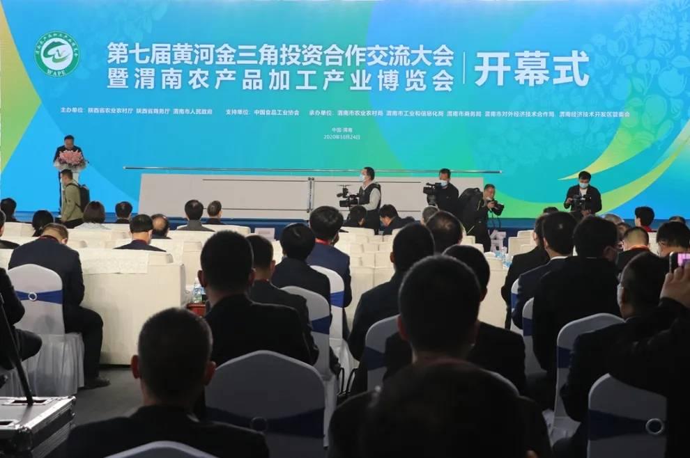科仪阳光检测参加渭南首届农产品加工博览会