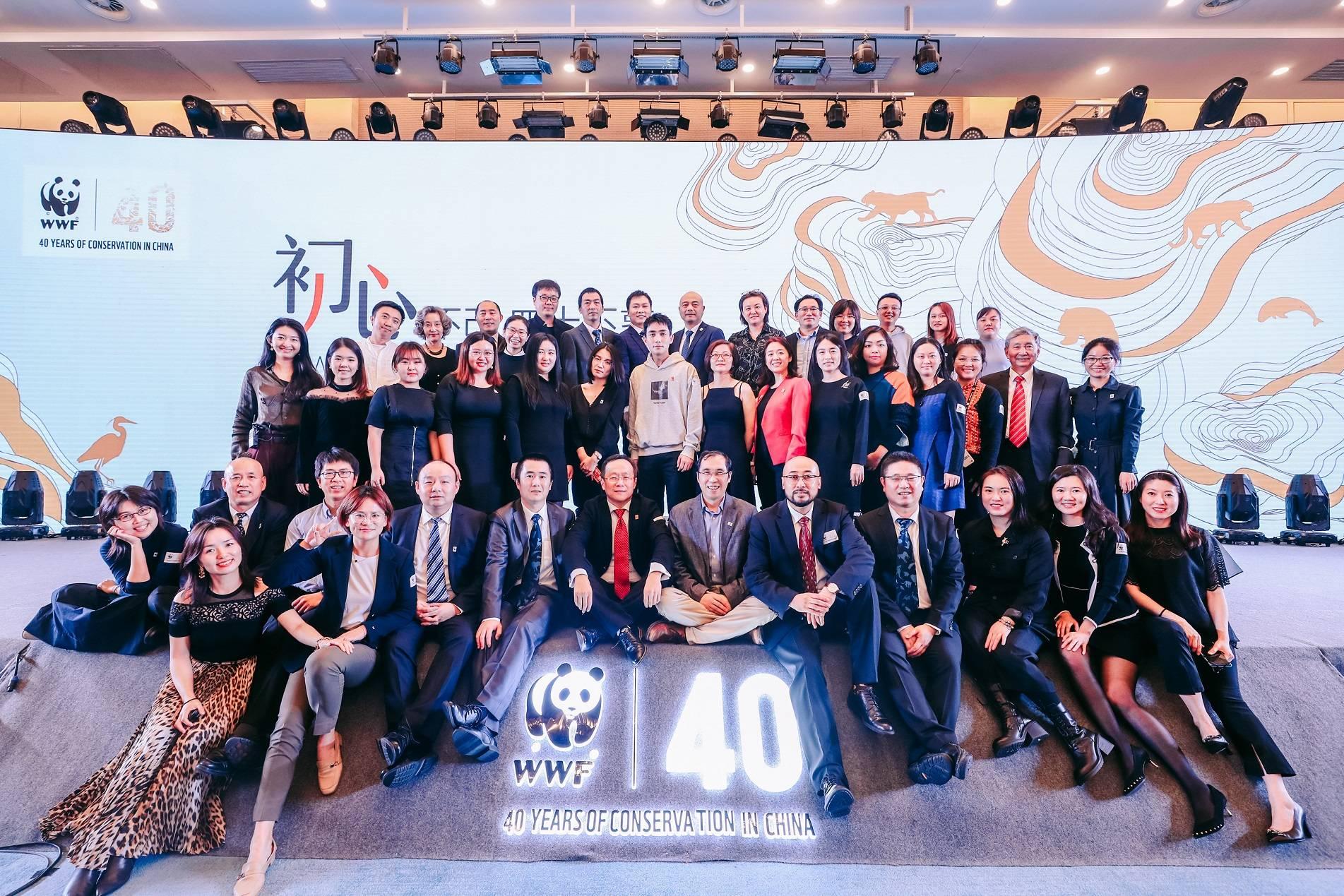 朱一龙出席WWF40周年活动 现场获颁新一年全球大使聘书