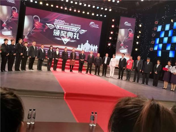 黑龙江拜泉县志愿者王东王妍获得最美社区守护人荣誉称号