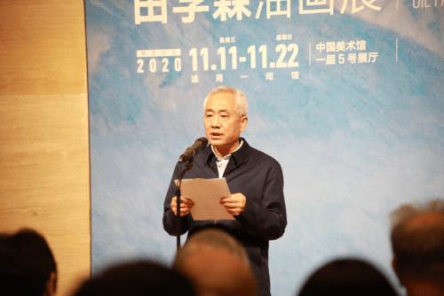 """""""华山十年——田学森油画展""""在中国美术馆举办"""