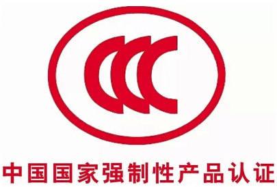 淘宝3C认证是什么意思?需要满足哪些条件? 网络快讯 第1张