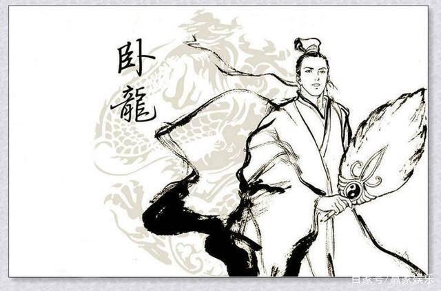 诸葛亮《诫子书》创作背景,《诫子书》原文及翻译 网络快讯 第4张