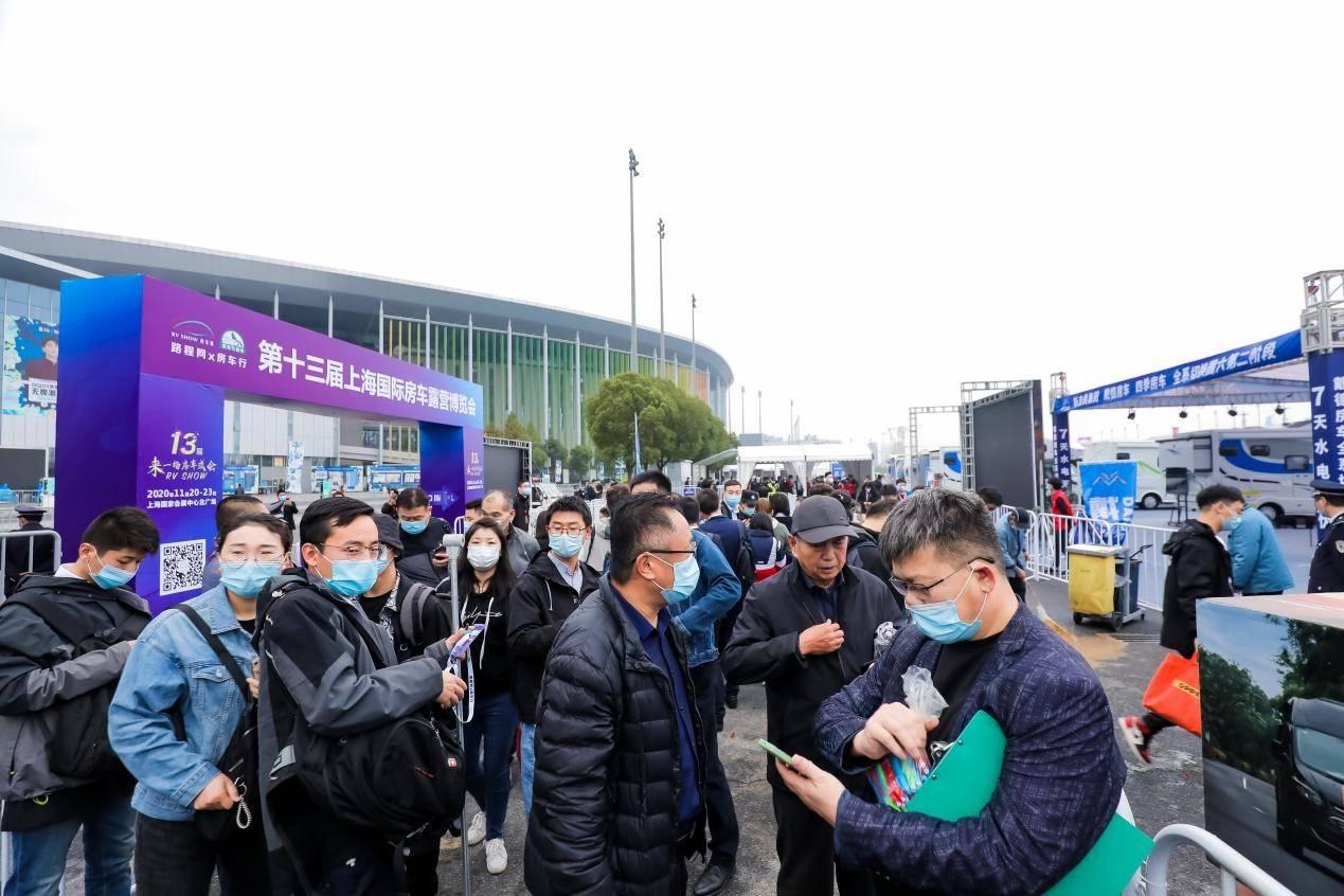 年终压轴大展:第十三届上海国际房车展盛大启幕