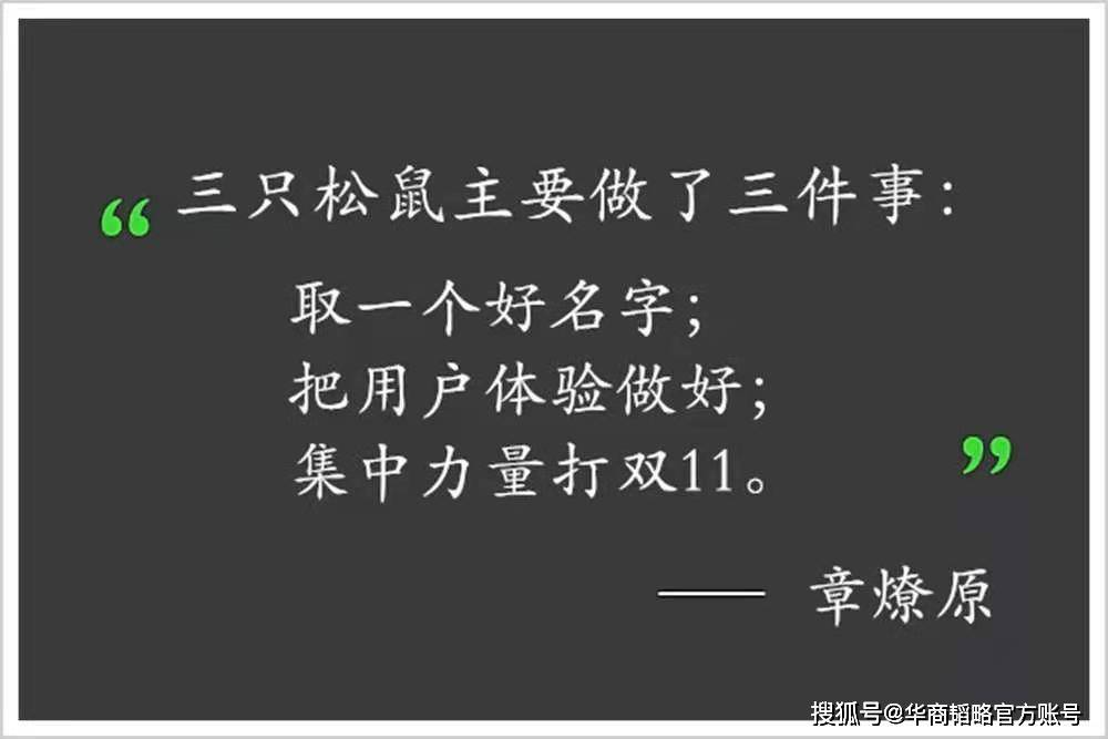 摆地摊开摩的、日子比罗永浩还惨的他,靠卖花生瓜子成安徽首富
