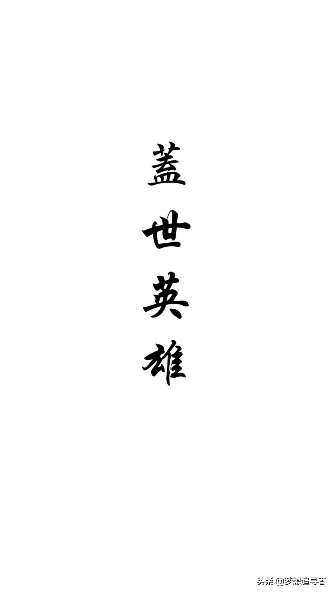 白色底图纯白图片(纯白背景图片素材大全) 网络快讯 第2张