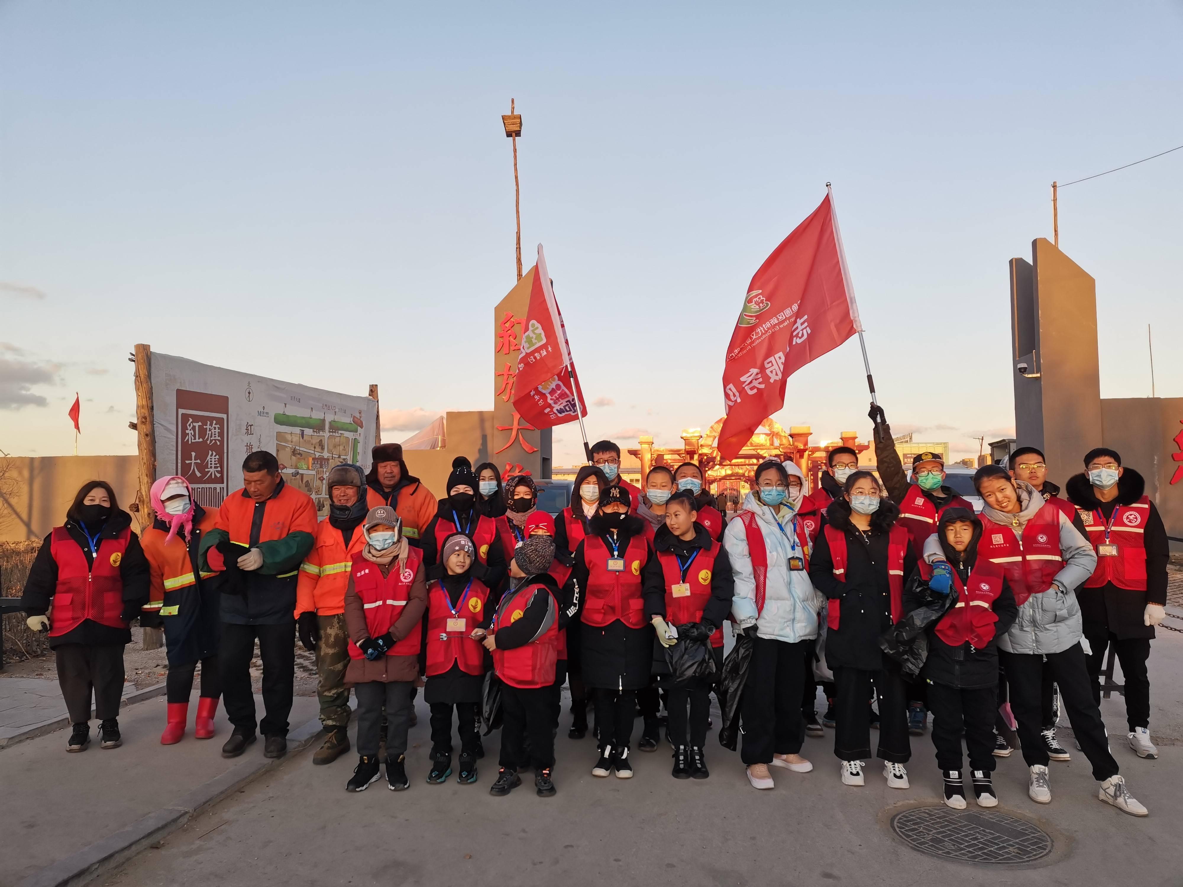 鲅鱼圈区青少年志愿服务队冬日早晨体验环卫工工作
