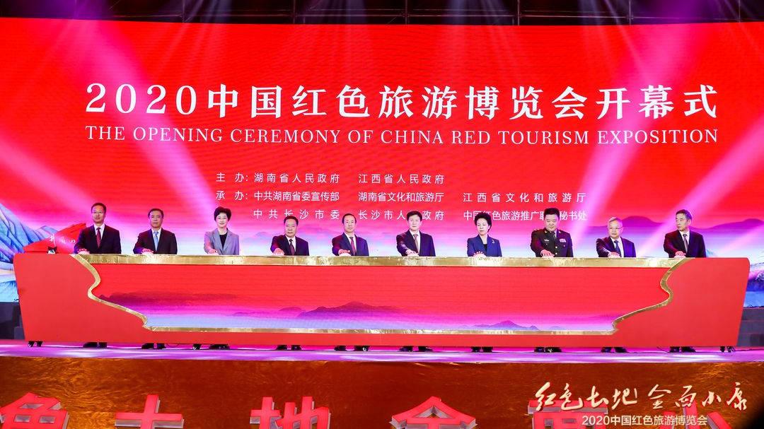 辛丑年牛票《生肖有礼•五牛送福》珍邮册亮相2020中国红博会