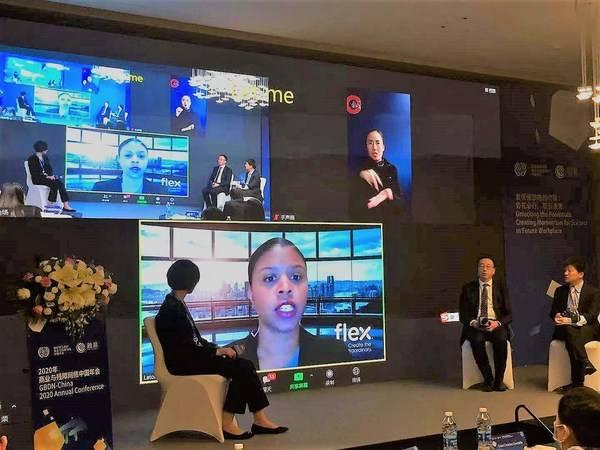 伟创力出席2020商业与残障网络中国年会