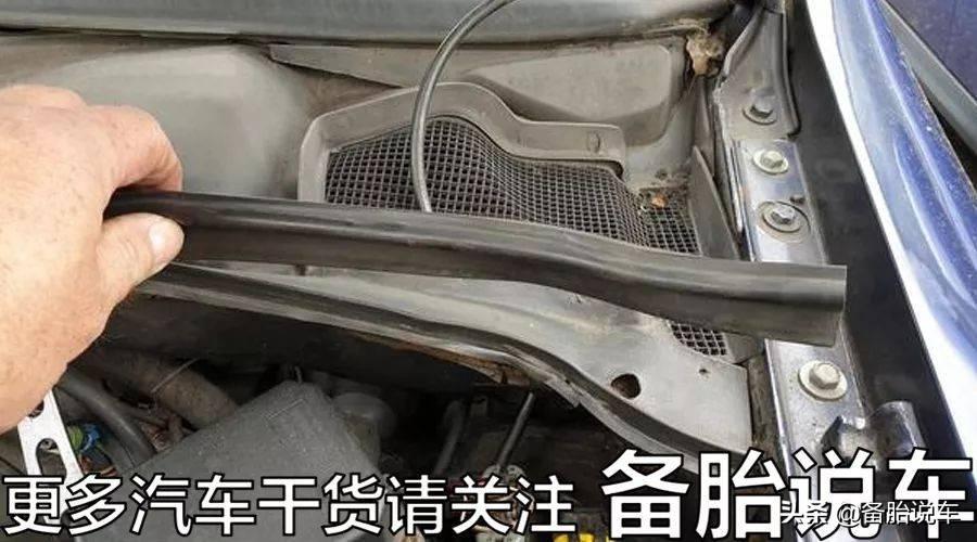 发动机清洗油是忽悠(发动机清洗真的有必要吗)插图(6)