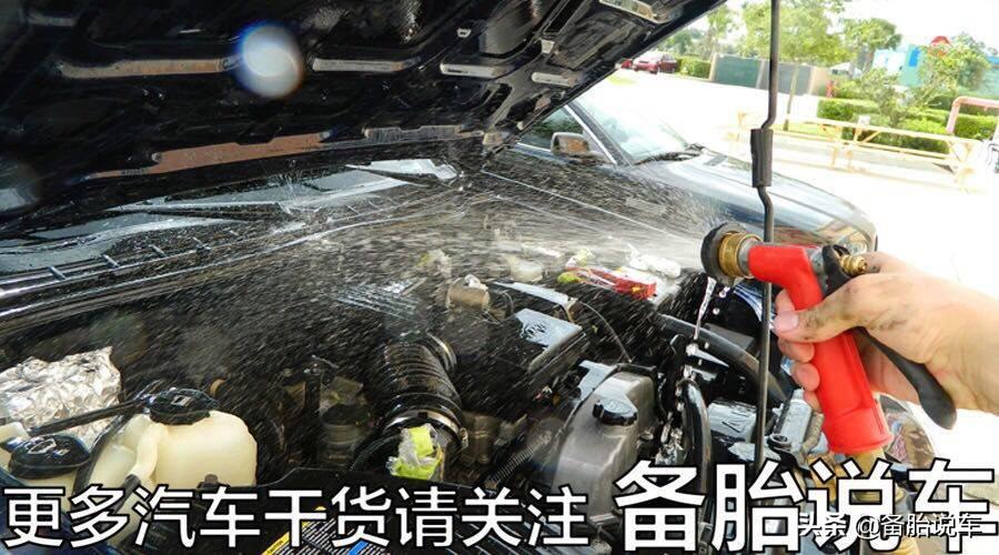 发动机清洗油是忽悠(发动机清洗真的有必要吗)插图(8)