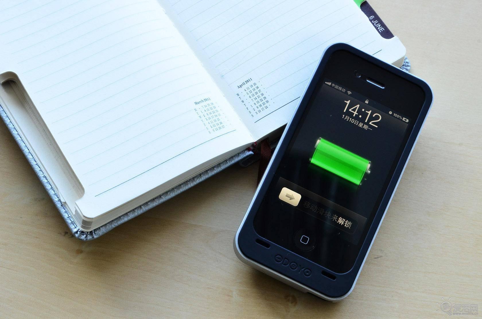 苹果电池容量91需要换吗(电池最大容量反映电池健康)插图(2)