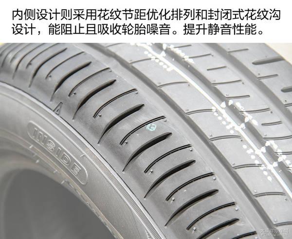 邓禄普轮胎属于什么档次(邓禄普和米其林的差距)插图(8)