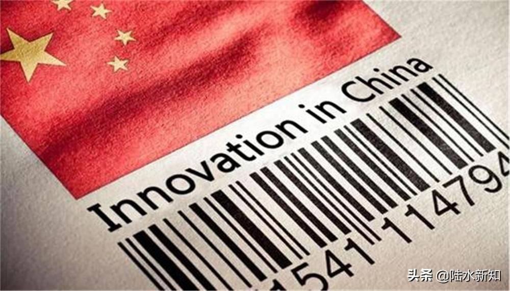 """巨大的人口红利,制造业得到了迅速的发展,""""中国制造""""遍布全球插图"""