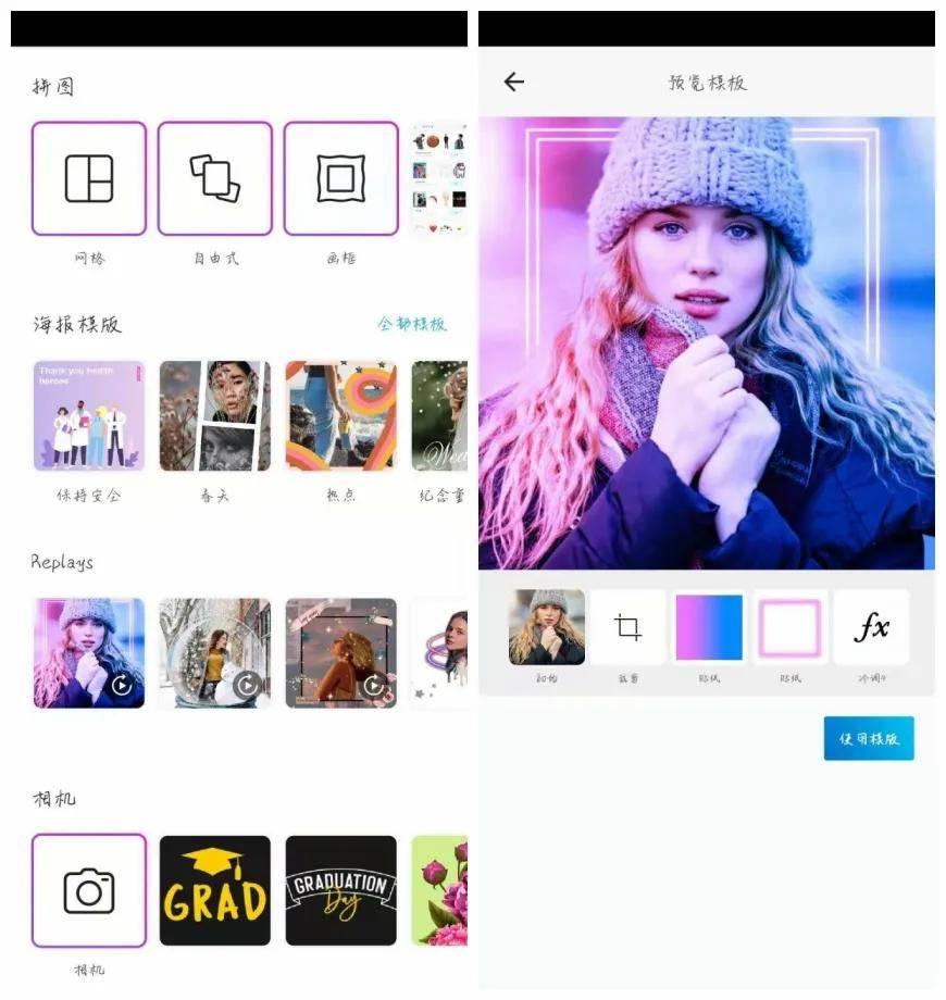 PicsArt美易VIP解锁版修图软件,全球超过10亿次下载