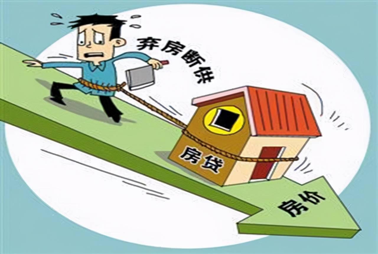 """早在前两年的时候,就有网传消息称,中国大概有着4亿""""房奴""""插图(3)"""