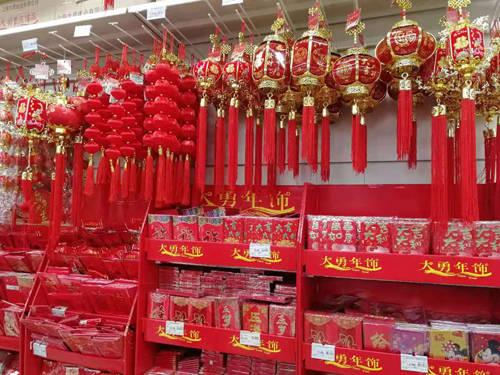过年放几天(春节放假时间表一共放几天假)