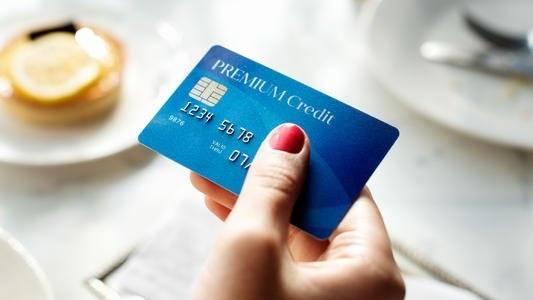 信用卡透支是什么意思(信用卡透支构成犯罪吗)