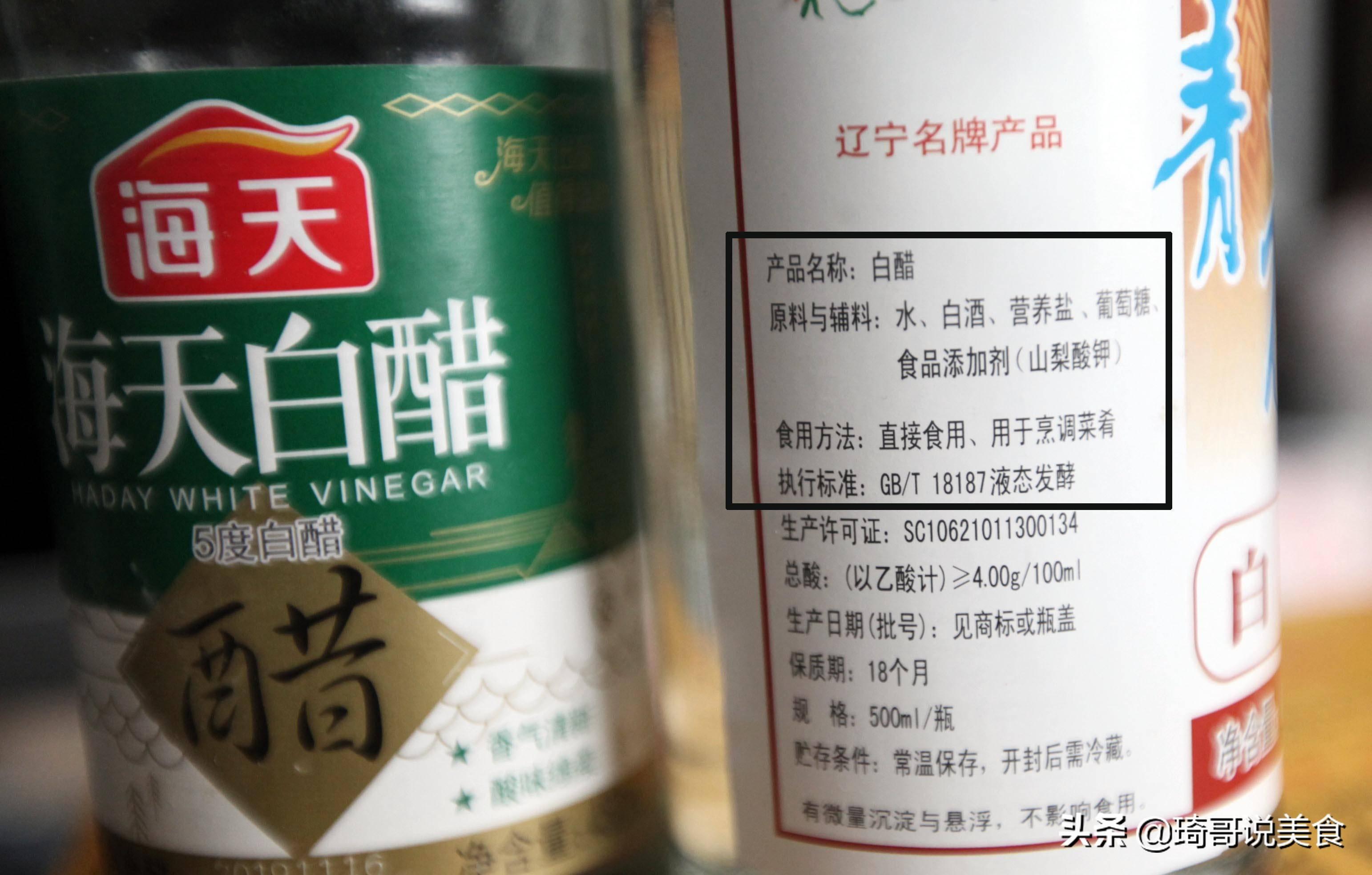 醋精有哪些用途(醋精哪里可以买到)插图(3)