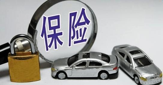 私家车保险怎么买最划算(车保险买哪几种合适)