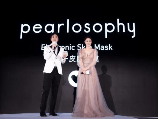 真珠美学牵手逆龄女神李小冉 全球首发电子皮肤面膜,尖端科技重塑你的美