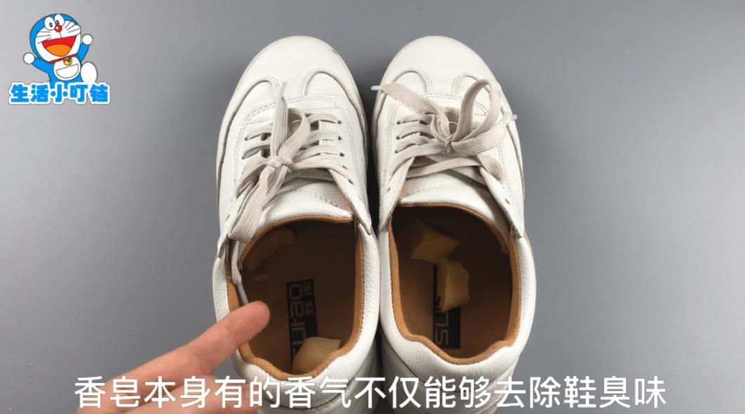 鞋里放什么能快速除臭(鞋子有臭味不用洗)插图(5)
