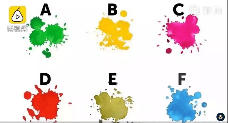 你的脑年龄是几岁游戏(大脑的年龄真的可以测吗)插图(13)