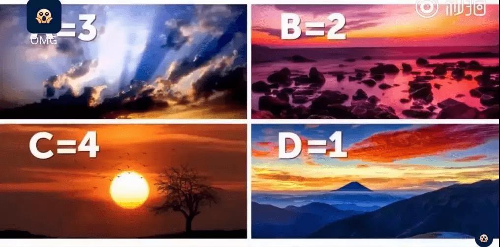 你的脑年龄是几岁游戏(大脑的年龄真的可以测吗)插图(7)