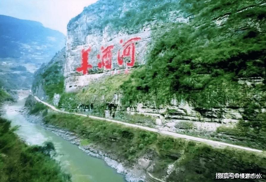 贵州将整合赤水、仁怀、习水,共同打造世界名酒文化旅游带