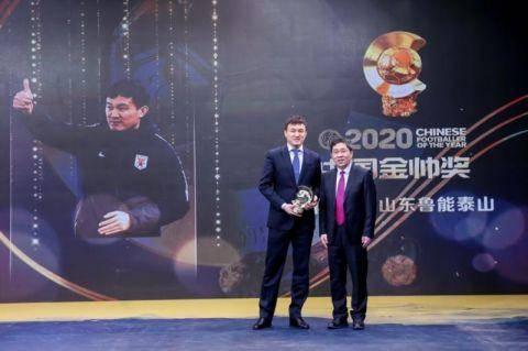 """鲁能居然成2020年度最大赢家?这是中国""""土帅""""的羞愧时刻"""