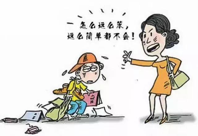 为什么现在家长带孩子总会觉得累?五个缘由,你们是否具备