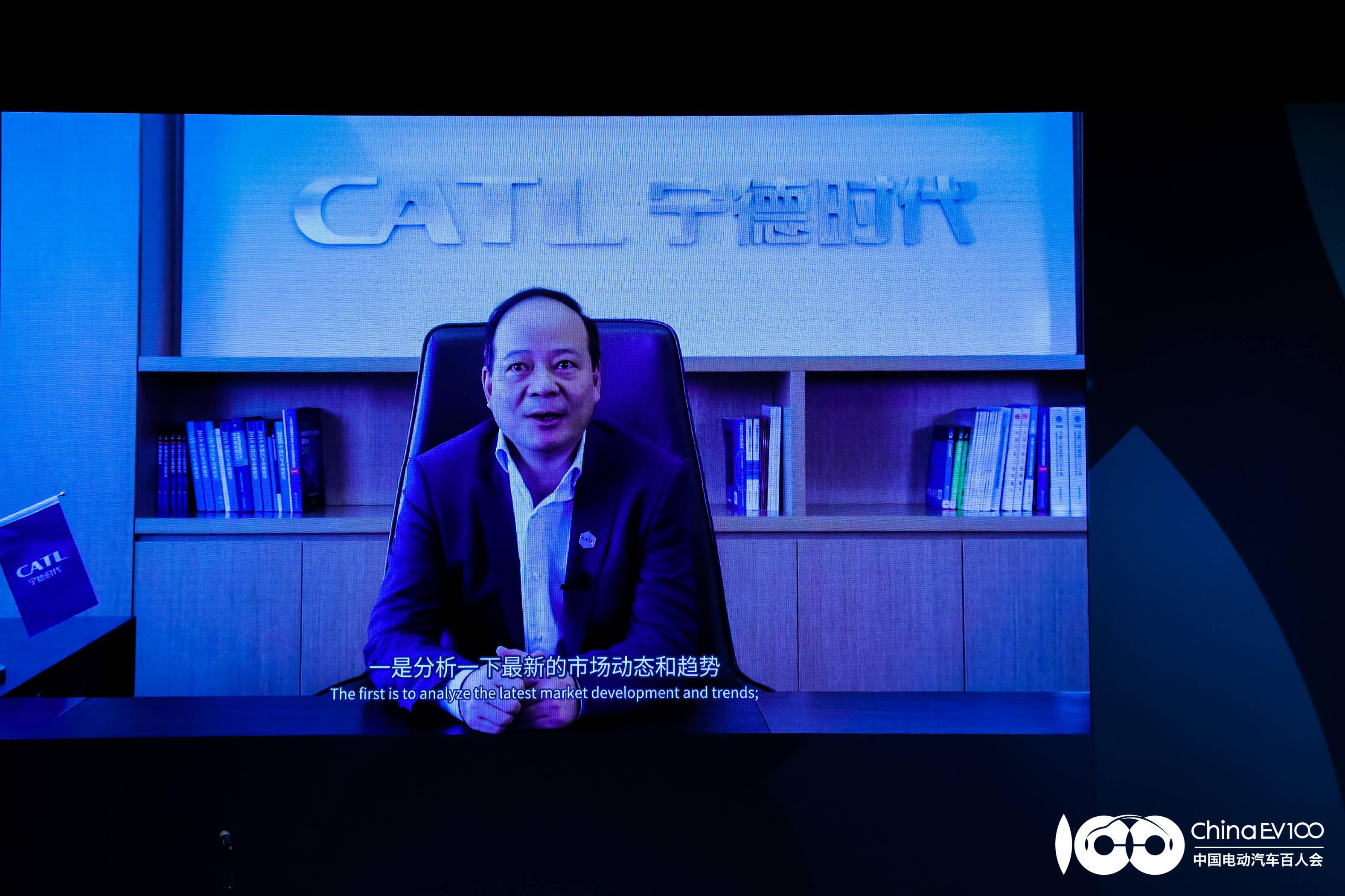 曾益群:强大的生态链可以支撑中国锂产业赢得TWh时代