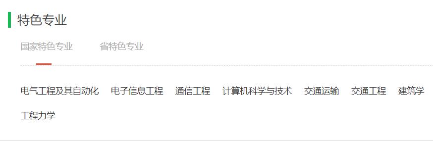 云南所有大学录排行榜_云南招生|往年录取分数|清华大学2017-2019年云南招生
