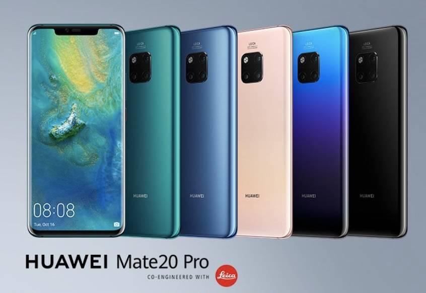 华为Mate20/20 Pro/20 X将不再接受安全更新
