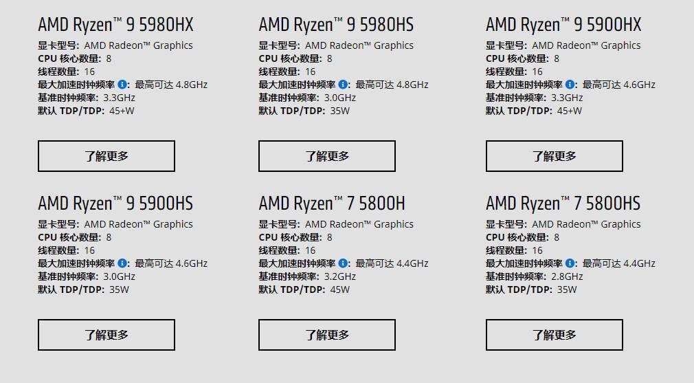 原装华硕田璇2来了,5800H处理器配RTX 3070强吗?
