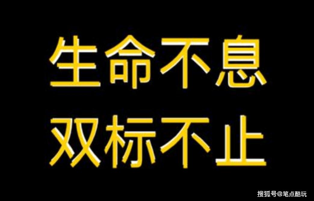 """小米11至今仍然需要抢购才能买到,小米公司属于""""自毁长城""""吗?"""