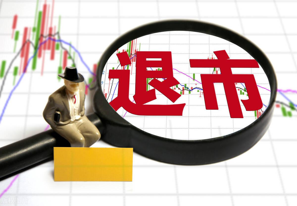 *浙江前首富的子公司圣广信出现债务危机,侄子借钱增持阻止退市?