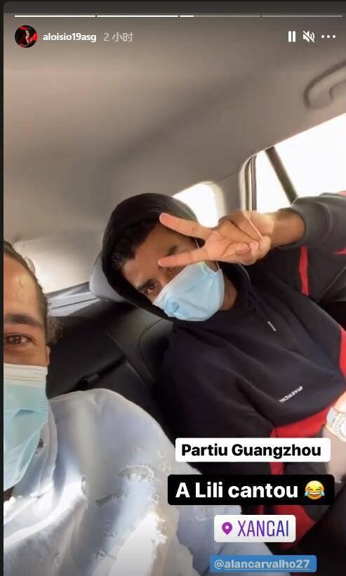 洛国富阿兰晒照前往广州报导 行将敞开国足新年首期集训