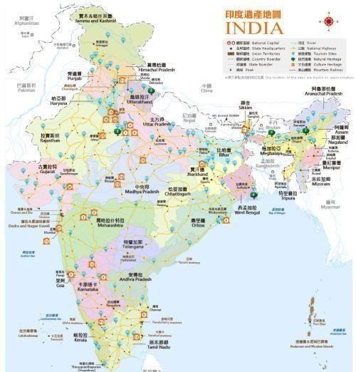 印度gdp 2000_印度各邦gdp