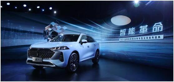 "WEY品牌迎来全新定位,开创""新一代智能汽车""时代"