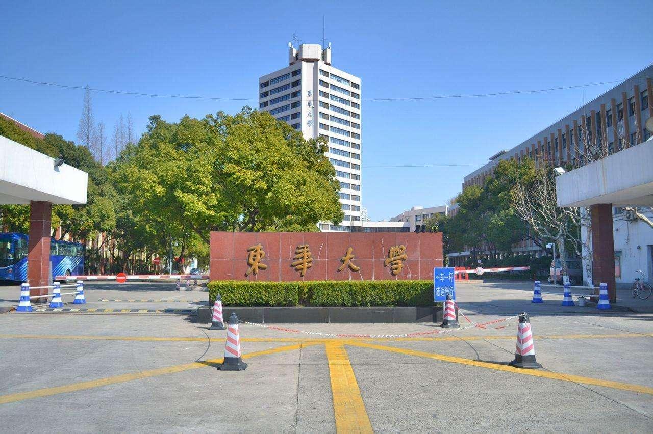 东华理工大学宿舍