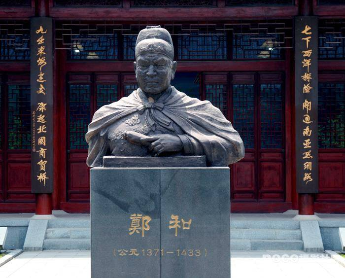 曝中乙队云南昆陆完成改名 新名称为昆明郑和船工