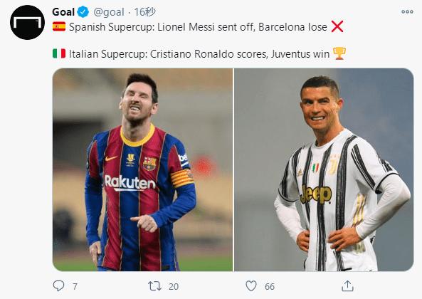 C罗与梅西是世界足坛的绝代双骄,两人谁更强