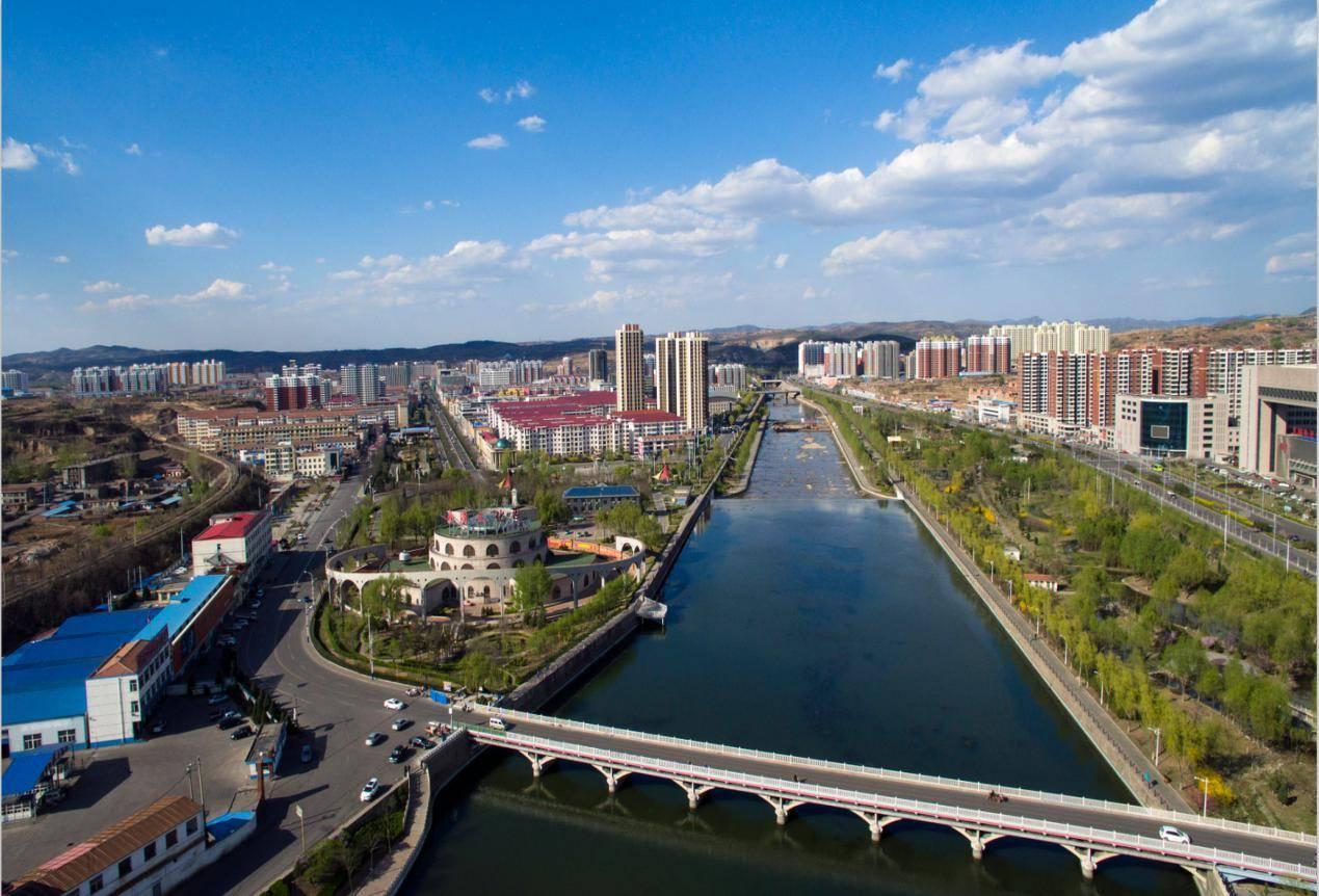 昔阳县在2020年(第四届)博鳌企业论坛上获得两项荣誉称号