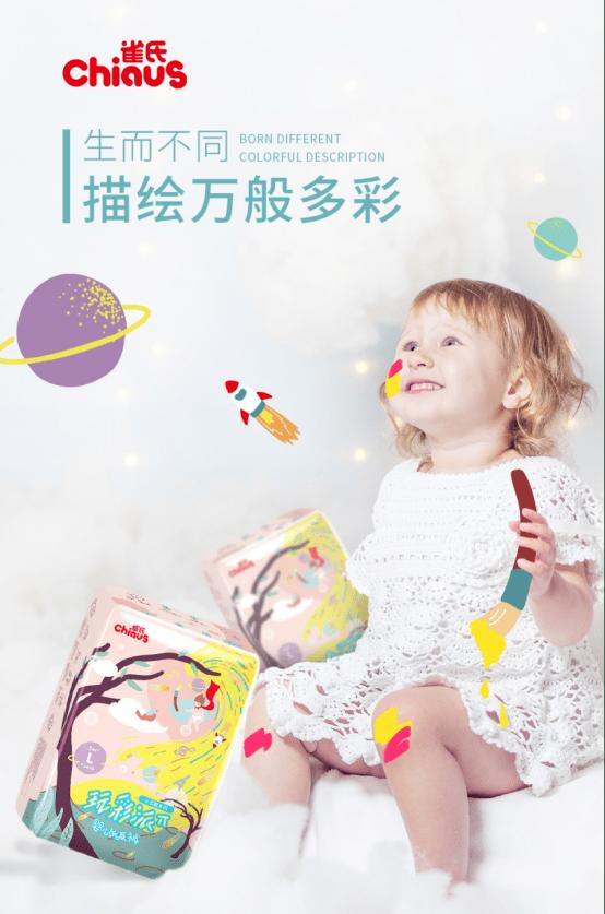 双倍金喜,恭贺新禧——雀氏玩彩派π,激发宝宝想象力!