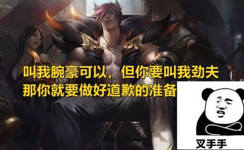 https://p1.itc.cn/images01/20210122/dc561ecef2fa47d5b8999d6f499f8b87.jpeg