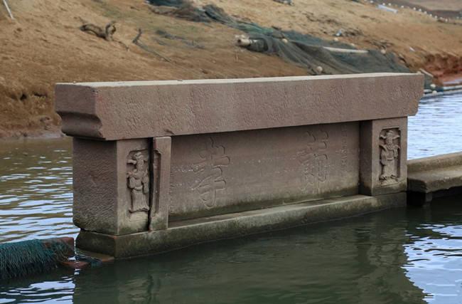 """江西一水库水位下降,""""佛头""""遗迹浮出水面,引来国家考古队"""