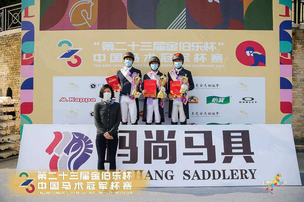 金伯乐中国马术冠军杯赛次日 盛装舞步精英赛黄焯钦夺冠